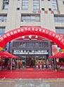 乐虎国际拱门