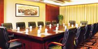 南京商务会议