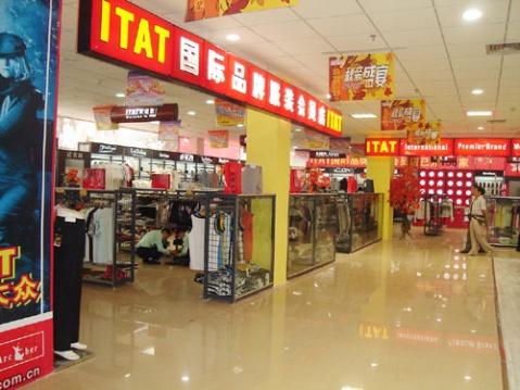 商场开业策划方案